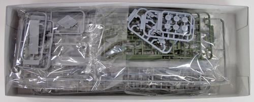 Aoshima Waterline 51849 JMSDF Replenishment Oiler Mashu SP 1/700 scale kit