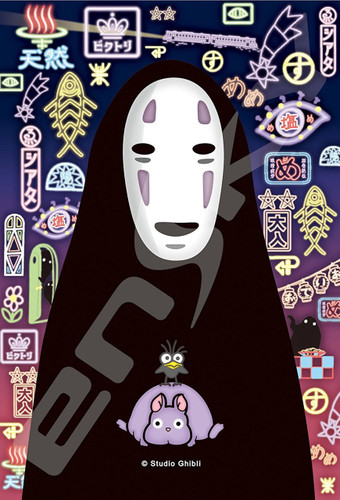 Ensky Art Crystal Jigsaw Puzzle 126-AC66 Spirited Away No-Face Kaonashi (126 Pieces)