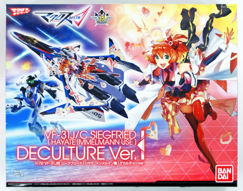 Bandai 129608 Macross Delta VF-31J Kai SIEGFRIED (Hayate Immelmann Use) Deculture Ver. 1/72 Scale kit