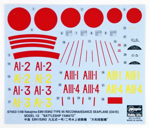 Hasegawa 07453 Nakajima E8N1/E8N2 Type 95 Model 1/ Model2 Reconnaissance Seaplane 1/48 scale kit