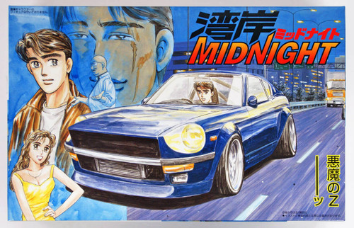 Fujimi 181318 Wangan Midnight Series #1 Akuma no Z 1/24 scale kit