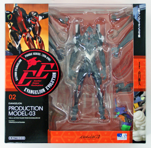 Kaiyodo (Union Creative) Evangelion Evolution EV-002 EVA Unit 03 Revoltech Figure