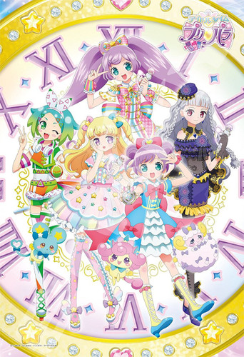 Ensky Jigsaw Puzzle 108-L589 Idol Time PriPara (108 L-Pieces)
