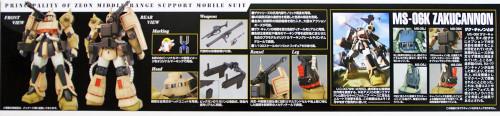 Bandai MG 555212 GUNDAM MS-06K ZAKU CANNON 1/100 scale kit