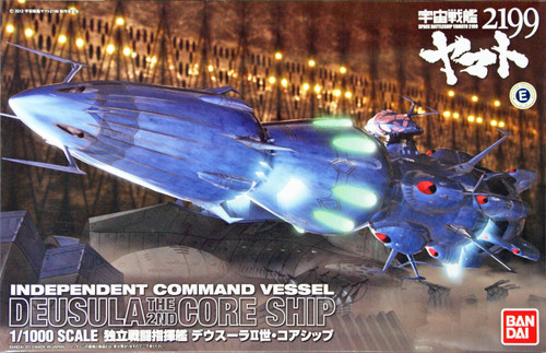 Bandai 851369 Yamato 2199 DEUSULA the 2nd CORE SHIP 1/1000 Scale Kit