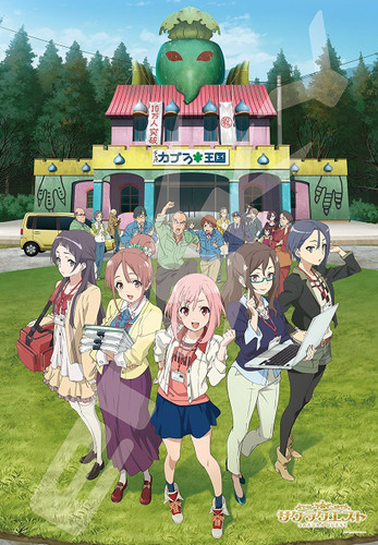Ensky Jigsaw Puzzle 1000T-48 Japanese Anime Sakura Quest (1000 Pieces)