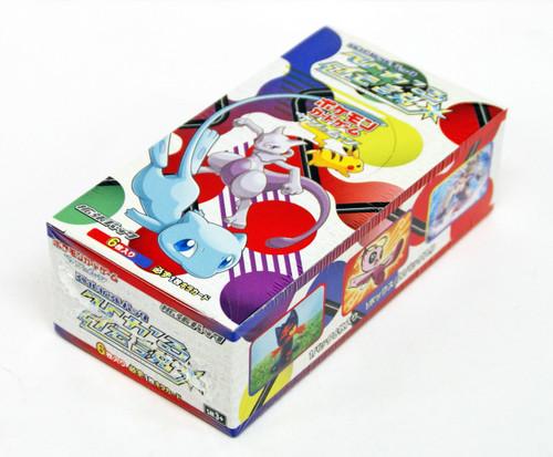 "Pokemon Card Game SM3+ Sun & Moon Enhanced Booster Pack ""Hikaru Densetsu"""