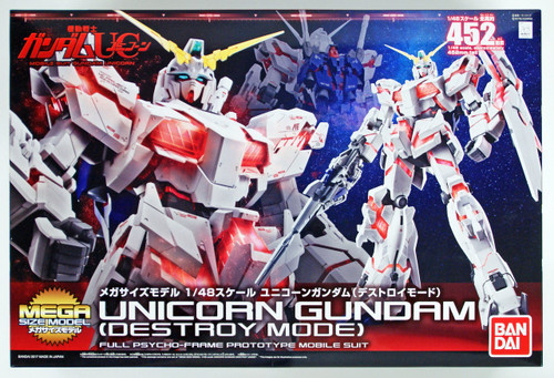Bandai GUNDAM MEGA Size Model UNICORN GUNDAM (Destroy Mode) 1/48 scale kit 167426