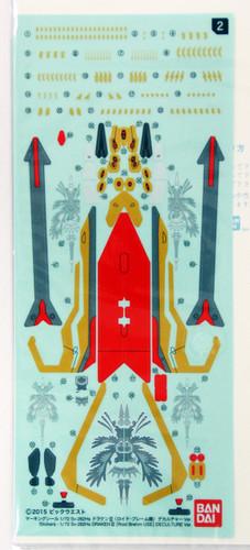 Bandai 197577 Macross Delta VSV-262Hs Draken III (Roid Brehm Use) Deculture Ver. 1/72 Scale kit