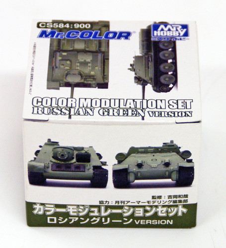 GSI Creos Mr.Hobby CS584 Mr. Color Modulation Set Russian Green Version
