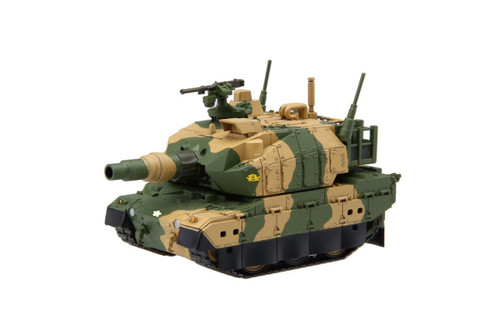 Fujimi TMSP3 Chibi-maru Military SP Type 10 Battle Tank Non-scale kit