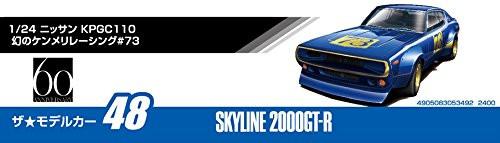 Aoshima 53492 The Model Car 48 NISSAN KPGC110 SKYLINE2000GT-R Racing #73 1/24 scale kit