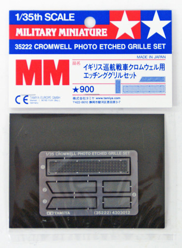 Tamiya 35222 Cromwell Photo Etched Grille Set 1/35 scale kit