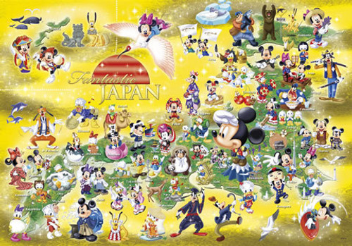 Tenyo Japan Jigsaw Puzzle D-1000-386 Disney Mickey Mouse (1000 Pieces)