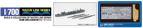 Aoshima Waterline 12123 IJN Oil Supply Ship Hayasui & USS Submarine 1/700 scale kit
