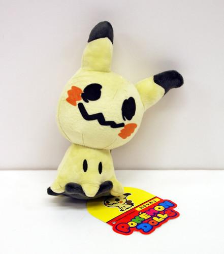Pokemon Center Original Plush Doll Pokemon Dolls Mimikyu (Mimikkyu) 722-223650