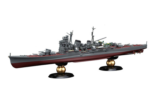 Fujimi FHSP-20 IJN Japanese Heavy Cruiser Chikuma Full Hull Model DX 1/700 scale kit