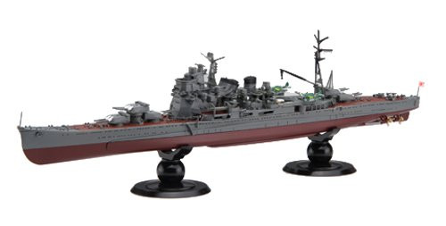 Fujimi FHSP-23 IJN Japanese Heavy Cruiser Atago Full Hull Model DX 1/700 scale kit