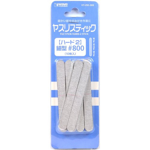 Wave Materials HT293 File Stick / Hard-2 Stick #800 (10 pcs)