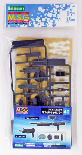 Kotobukiya MSG Modeling Support Goods MW40 Weapon Unit Multi Caliber