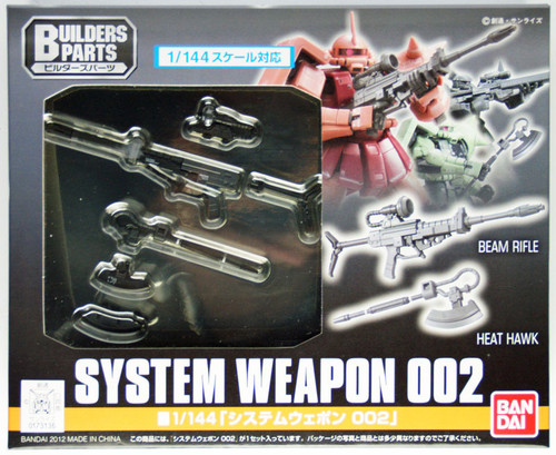 Bandai Builders Parts Gundam System Weapon 002 1/144 Scale Kit
