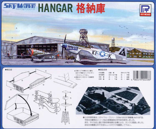 Pit-Road Skywave SW-13 Hangar for Aircrafts 1/700 Scale Kit