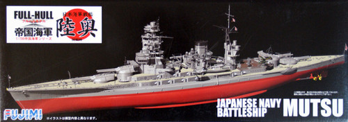 Fujimi FH-11 IJN BattleShip Mutsu (Full Hull) 1/700 Scale Kit