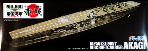 Fujimi FH-14 IJN Aircraft Carrier Akagi (Full Hull) 1/700 Scale Kit