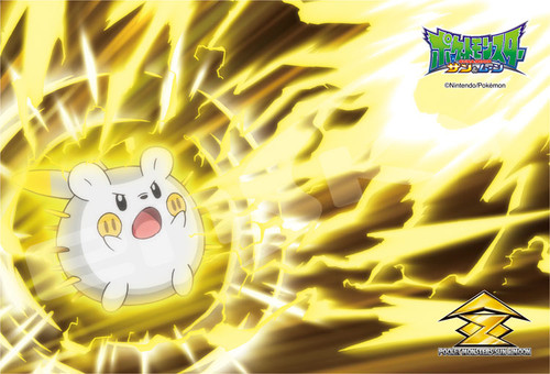 Ensky Jigsaw Puzzle 150-580 Pokemon Sun & Moon Gigavolt Havoc Togedemaru (150 S-Pieces)
