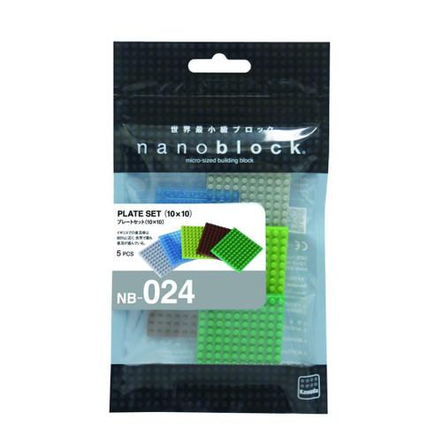 Kawada NB-024 nanoblock Plate Set 10 x 10 (40 x 40mm) 5pc.