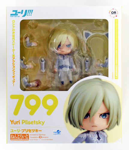 Good Smile Nendoroid 799 Yuri Plisetsky (YURI!!! On ICE)