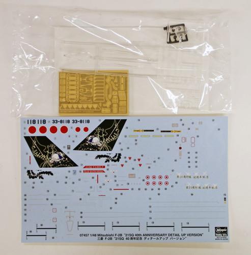 Hasegawa 07457 Mitsubishi F-2B 21SQ 40th Anniversary Detail up Version 1/48 Scale Kit