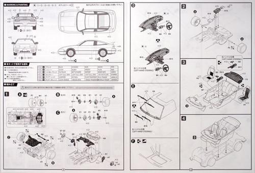 Fujimi ID-160 Nissan 180SX 1/24 Scale Kit
