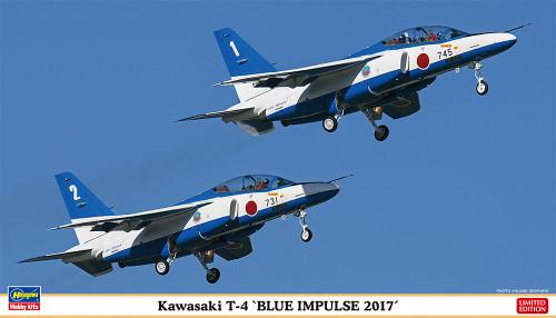 "Hasegawa 02249 Kawasaki T-4 ""Blue Impulse 2017"" 1/72 scale kit"