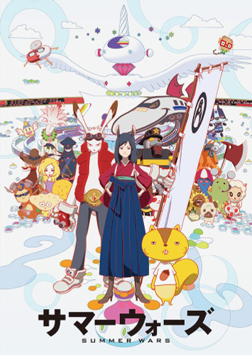 Tenyo Japan Jigsaw Puzzle T300-418 Summer Wars Mamoru Hosoda (300 Pieces)