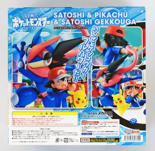Megahouse 823794 G.E.M. Series Pokemon Ash & Pikachu & Ash's Greninja Figure