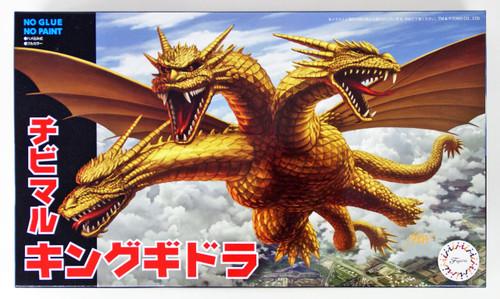 Fujimi 170480 Chibi-maru Godzilla 04 King Ghidorah Non-scale kit