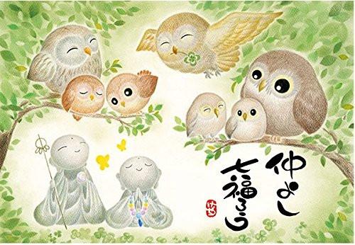 APPLEONE Jigsaw Puzzle 88-102 Japanese Art Keisetsu Owl & Jizo (88 L-Pieces)