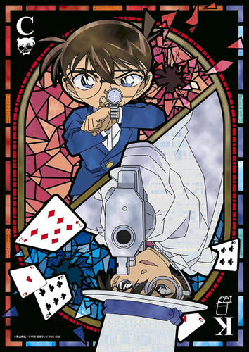 Epoch Jigsaw Puzzle 55-105 Case Closed Detective Conan VS Kaito Kid (216 S-Pieces)