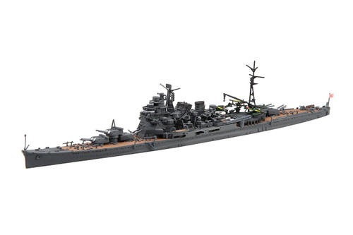 Fujimi TOKU SP77 IJN Heavy Cruiser Takao 1944 1/700 scale kit