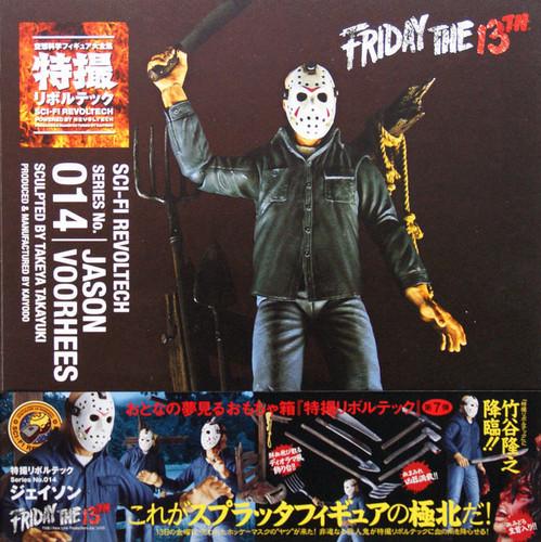 Kaiyodo Sci-Fi Revoltech 014 Jason Voorhees Figure
