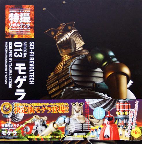 Kaiyodo Sci-Fi Revoltech 013 Mogera Figure