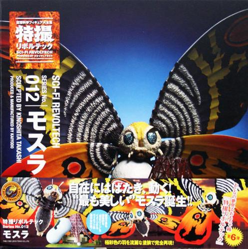 Kaiyodo Sci-Fi Revoltech 012 Mothra Figure