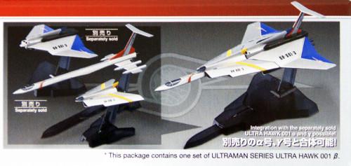 Bandai 184256 Ultraman ULTRA GUARD ULTRA HAWK 001 b (Beta) Non Scale Kit (Mecha Collection Ultraman No.14)