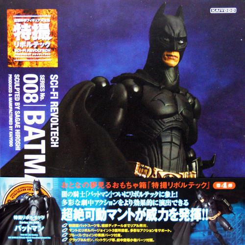 Kaiyodo Sci-Fi Revoltech 008 Batman Figure