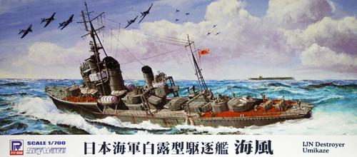Pit-Road Skywave W-138 IJN Destroyer Umikaze 1/700 Scale Kit
