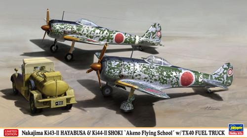 Hasegawa 02248 Nakajima Ki43-II Hayabusa & Ki44-II Shoki Akeno Flying School w/TX40 Fuel Truck 1/72 scale kit