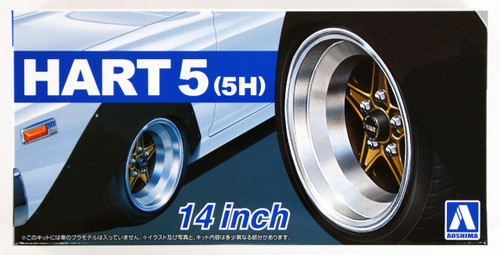 Aoshima 54369 Tuned Parts 64 1/24 HART5 (5H) 14inch Tire & Wheel Set