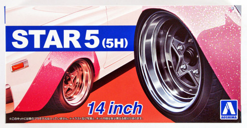 Aoshima 54390 Tuned Parts 68 1/24 STAR5 (5H) 14inch Tire & Wheel Set