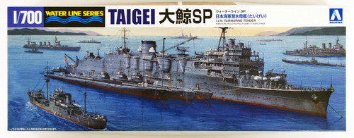 Aoshima Waterline 51818 IJN Submarine Depot Ship TAIGEI SP 1/700 Scale  Kit